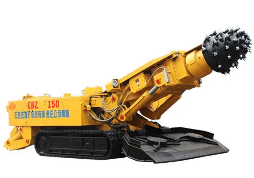 ebz150型半煤岩掘进机